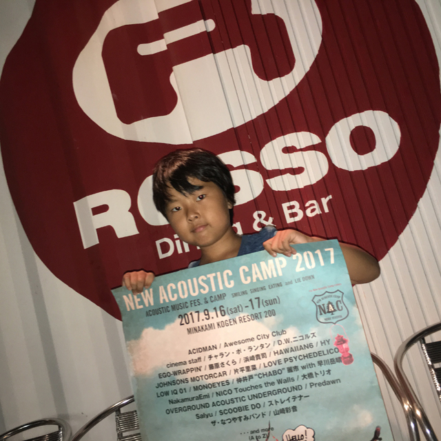 Dining&Bar ROSSO